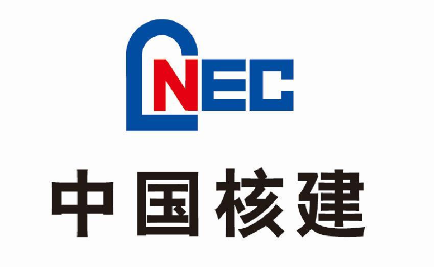 鼎强-中国核电