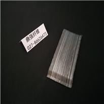 鼎强排型钢纤维