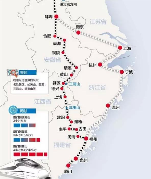 鼎强纤维素纤维案例--【安徽】合福高铁